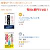 Kindle電子書籍の出版は簡単!ランキングで1位を獲れるコンサル開始